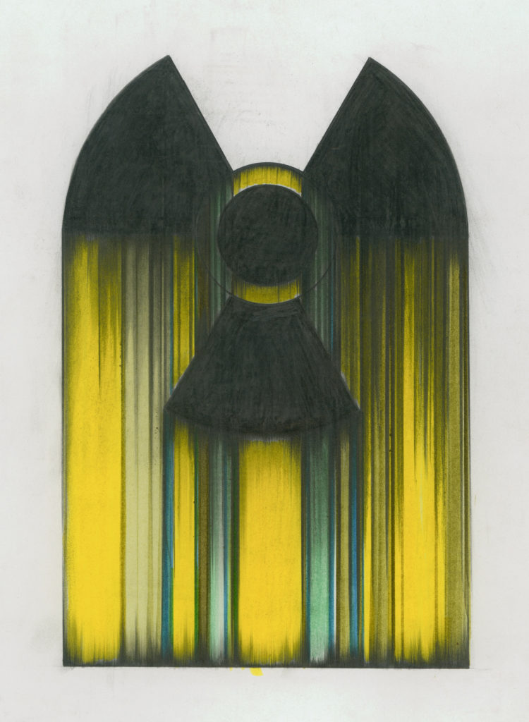 "<strong>Veiled Symbol #1 (2003)</strong><br> 9""Hx5""W<br> Graphite, Watercolor on Paper"